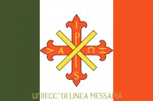 "15° Reggimento ""Messapia"""
