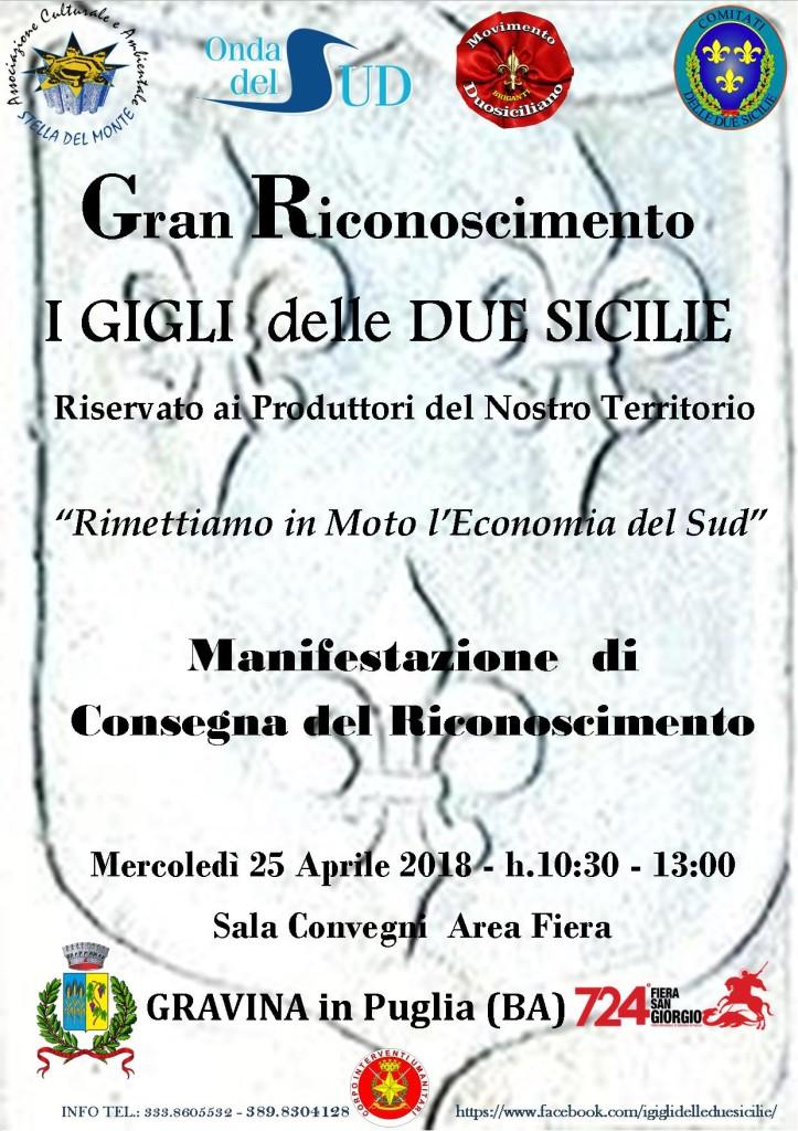 locandina-manifesto-fiera-san-giorgio-2-1